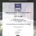 Diploma-AMR-RUS020