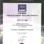 Diploma-AMR-RUS021