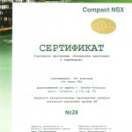 sertifikat-Compact-NSX-№28