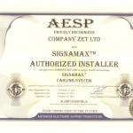 Сертификат АЕСП