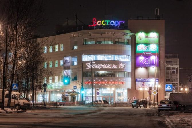 Otdelenie_OAO_«Sberbank_Rossii»_v_TC_«Vostorg»_v_g._Kstovo_Nijegorodskoi_obl.