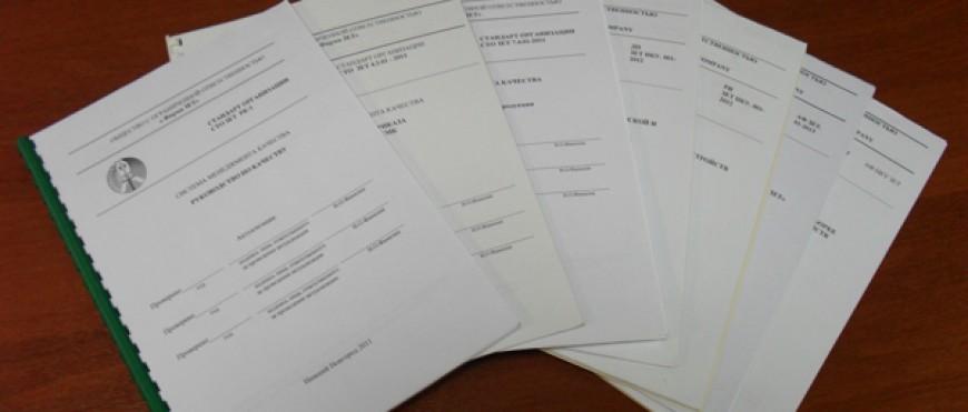 ООО «Фирма ЗЕТ» заключилa договор с Консорциумом «Кодекс»